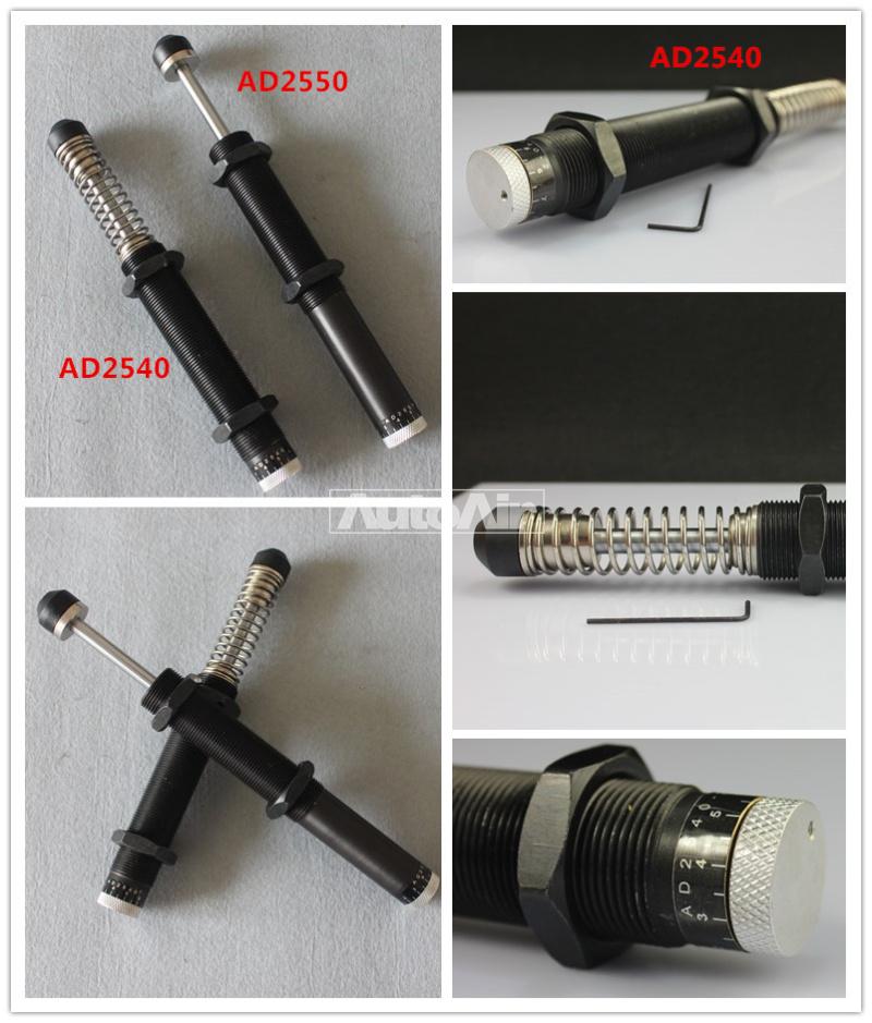 AD2540 AD2550