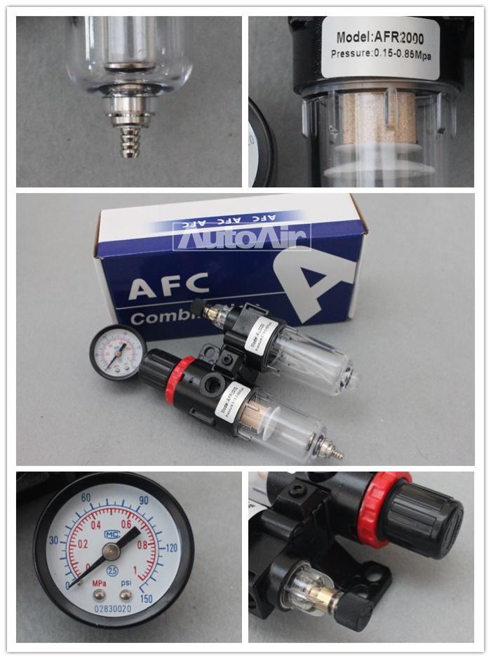 AFC-200